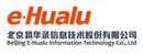 北京易华录信息技术股份有限公司