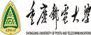 重庆邮电大学(自动化学院)