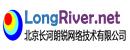 北京长河朗锐网络技术有限公司