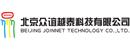 北京众谊越泰科技有限公司