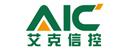北京艾克信控科技有限公司