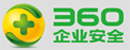 北京奇安信科技有限公司(360企业安全集团)