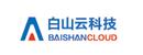 贵州白山云科技有限公司