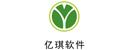 上海亿琪软件有限公司