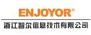 银江股份/浙江智尔信息技术有限公司