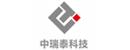 北京中瑞泰科技有限公司