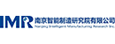 南京智能制造研究院有限公司