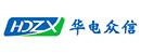 北京华电众信技术股份有限公司