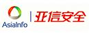 亚信科技(成都)有限公司